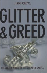Glitter_and_greed_1